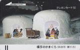 Télécarte Ancienne Japon / 110-2324 - IGLOO - Japan Front Bar Phonecard / A - Balken Telefonkarte - Japan