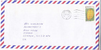 1994 Air Mail SINGAPORE COVER 75c STARFRUIT Stamps To GB , Fruit - Singapore (1959-...)