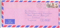 1995 Air Mail SINGAPORE COVER $1 Stamps To GB - Singapore (1959-...)