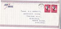 1974 Air Mail SINGAPORE COVER  2 X 75c DANCE Stamps Pmk SINGAPORE A - Singapore (1959-...)