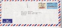 1983  Air Mail SINGAPORE COVER Stamps 1.00 COASTER SHIP , 50c CARAVEL SHIP - Singapore (1959-...)