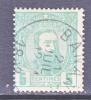 BELGIUM  CONGO  6  (o) - 1884-1894 Precursors & Leopold II