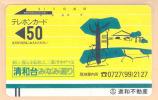 Japan Balken Telefonkarte  * 110-1402  * Japan Front Bar Phonecard - Japan
