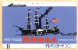 Japan Balken Telefonkarte  * 110-1855  *  Japan Front Bar Phonecard - Japan