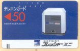 Japan Balken Telefonkarte  * 110-2431  *  Japan Front Bar Phonecard - Japan