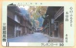 Japan Balken Telefonkarte  * 110-3386  *  Japan Front Bar Phonecard - Japan
