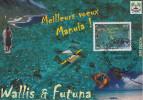 Carte Maximum  1er  Jour    WALLIS  Et  FUTUNA     Meilleurs  Voeux     2002 - Maximum Cards