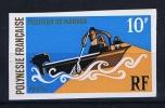 Polonesie Francaise: Nr AE 82 Non Dentelée   MNH/** Sans Charnière     1971 - Polynésie Française