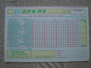 Greece 1989 Propo Football Pool Europe Soccer Matches Prediction Triplicate Special Coupon New No1 - Football