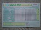 Greece 1989 Propo Football Pool Europe Soccer Matches Prediction Triplicate Special Coupon New No1 - Calcio