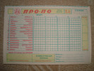 Greece 1988 PROPO Football Pool Greek Soccer Matches Prediction Triplicate Coupon New 15 Matches TESTING - Football