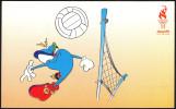 CHINA 1996 - CENTENNIAL OLYMPIC GAMES - ATLANTA 1996 - VOLLEYBALL - NUOVA - Volleyball