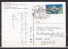 """B-1715, BRD 1994; MiNr. 1739; SoSt. """"Verhüllter Reichstag"""" Vom 01.07.95 - [7] Federal Republic"""