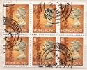 Hong Kong Used Stamp In A Block Of 6 - Used Stamps