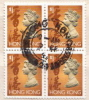 Hong Kong Used Stamp In A Block Of 4 - Used Stamps