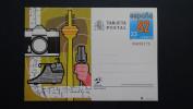 Spain - 1982 - Mi: P 132/02* - Postal Stationery - Look Scans - Ganzsachen