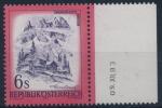 **Austria 1975 ANK 1592 Mi 1477 (1) Date/Datum Schönes Österreich Landscape MNH - 1945-.... 2. Republik