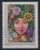 **Österreich Austria 1978 ANK 1609 Mi 1577 (1) Head Of A Girl Flowers Fruit MNH - 1945-.... 2ème République