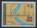 **Österreich Austria 1978 ANK 1613 Mi 1582 (1) 1100 Years City Villach MNH - 1945-.... 2ème République