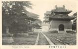 CHINE - CHINA - THE HIRO PERYU MUKDEN - Chine