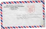 SHANGHAI (Chine) Enveloppe Avec Publicité Et Affranchissement Mécanique Taxe Percue 1969 - Chine
