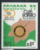 EC - 1977 -BLOCK 76+77 -  ROTARY CLUB GUAYAQUIL -  - POSTFRISCH -MNH - ** - ECUADOR - EQUATEUR - Equateur