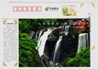 Xipiaowan Group Waterfall,CN 12 Two Million Years Ago Jianshi Homo Erectus Fossil Relic Site Advert Pre-stamped Card - Vacanze & Turismo