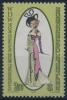 **Österreich Austria 1979 ANK 1635 Mi 1604 (1) Fashion For Women MNH - 1945-.... 2a Repubblica