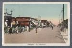 Viareggio - Viale Margherita Viaggiata 1933 - Lucca Toscana Italia - Lucca
