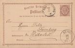 DR GS Nachv. Stempel K1 Oranienburg 15.11. - Briefe U. Dokumente