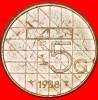★ANVIL: NETHERLANDS ★5 GULDEN 1988! LOW START ★ NO RESERVE! - [ 3] 1815-… : Kingdom Of The Netherlands