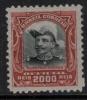Brazil 1913 SC O22 Mint - Brazil