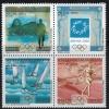 Brazil 2004 SC 2927 MNH Olympics - Brazil
