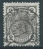 1905 AUSTRIA USATO EFFIGIE 2 H - A130 - Usados