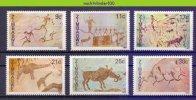 Mwk044 FAUNA GROTTEKENINGEN OLIFANT ZWIJN GIRAFFE HERT DEER ELEPHANT PIG CAVE DRAWINGS FELSMALEREI ZIMBABWE 1982 PF/MNH - Archeologie