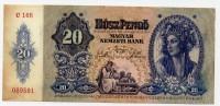 Magyar Nemzeti Bank - 20 Husz Pengo - C166 - Billets