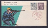 Japan 1962 17th National Athletic Meeting, Shooting, Baseball FDC - Shooting (Weapons)