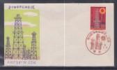 Japan 1975 9th World Petroleum Congress FDC - Oil