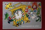 Happy New Year!  INVITATION - 1988 - Old Soviet PC - Elephant - Owl - Teddy Bear - Crocodile - Frog - New Year