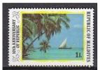 MALDIVES N°733 10° ANNIVERSAIRE DE LA REPUBLIQUE N** - Maldive (1965-...)