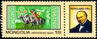 ROWLAND HILL-TAB-HORSE MAIL-MONGOLIA-MNH-A6-238