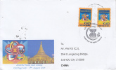 Myanmar 2015 Joint Issue ASEAN First Day Cover To China