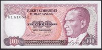 Turkey 100 Lira 1984 P194 UNC - Turkey