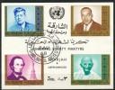 Sharjah  - Mi.Nr.    Nach 476 -   Block  39    -  Gestempelt     Märtyrer Der Freiheit - Schardscha