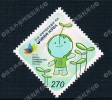 Korea 2012 World Conference On Environmental Protection Shaped Stamps 1 New 0505 - Korea (Süd-)