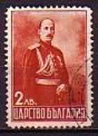 BULGARIA \ BULGARIE - 1937 - Roi Boris Lll - 1v Obl. - Usados