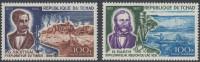 Chad 1969 German Explorers In Africa, Lake Chad, Tibesti Mountains. Mi 220-221 MNH - Tchad (1960-...)