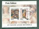 2000 FOGLIETTO AVVENTO DUEMILA GUERRA PACE  USATO - 6. 1946-.. Repubblica