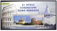2004 FOGLIETTO ROMA BANGKOK  NUOVO MNH - 6. 1946-.. Repubblica