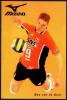 THE NETHERLANDS - MIZUNO - VOLLEYBALL PLAYER - BAS VAN DE GOOR - Volleyball